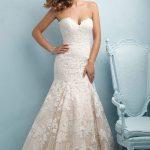 Allure Bridals 9215 Wedding Dess